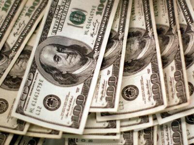 El precio del dólar hoy