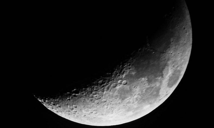 sustancia gelatinosa luna