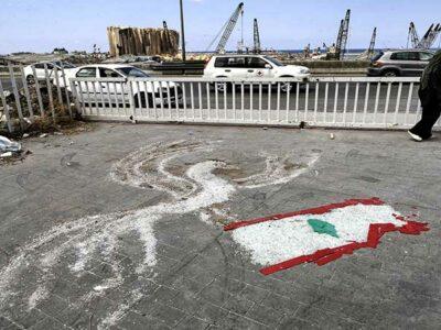 Explosión en Beirut causó pérdidas por más de 8 mil mdd, según el Banco Mundial