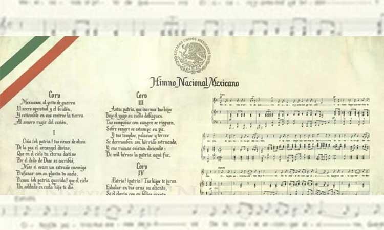 El Himno Nacional fue entonado por primera vez el 15 de septiembre de 1854.