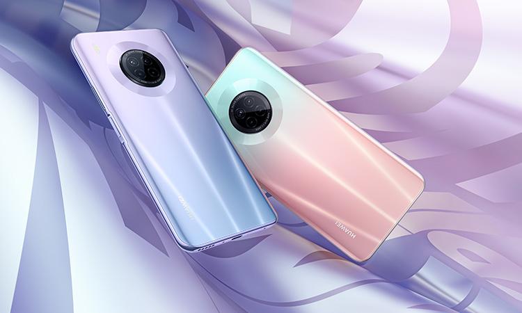 Huawei Y9a Precio