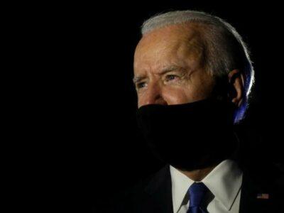 Alexander Hillel Treisman Joe Biden