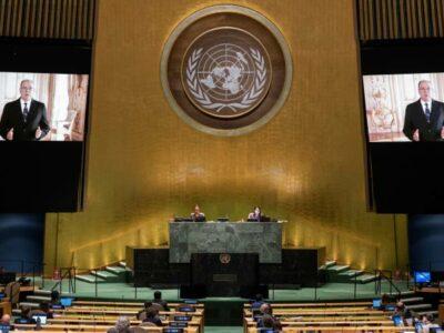 México órganos ONU