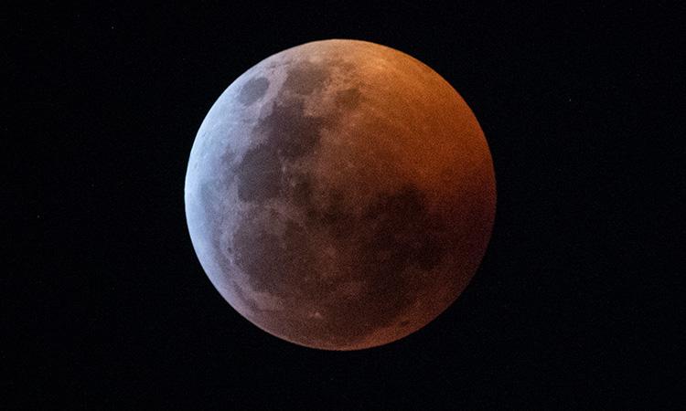 Eclipse penumbral de luna 2020