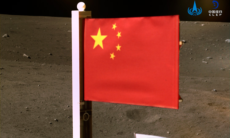 Bandera China Luna