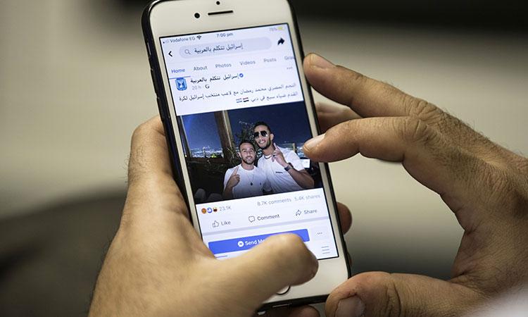 Facebook responde a acusaciones de monopolio en EU