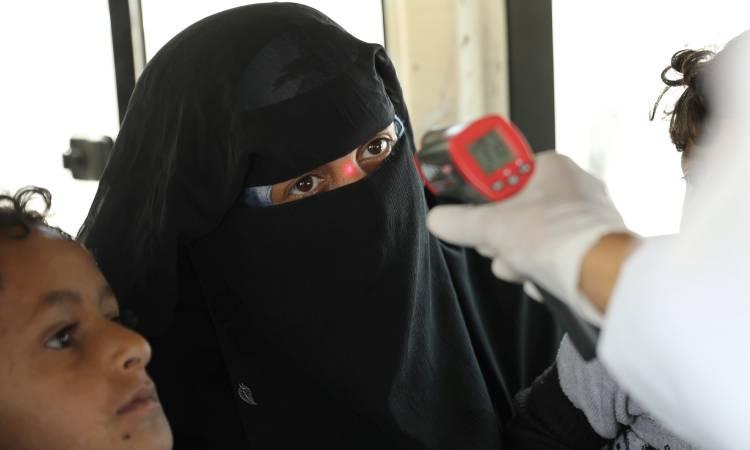 Yemen mujeres ONU