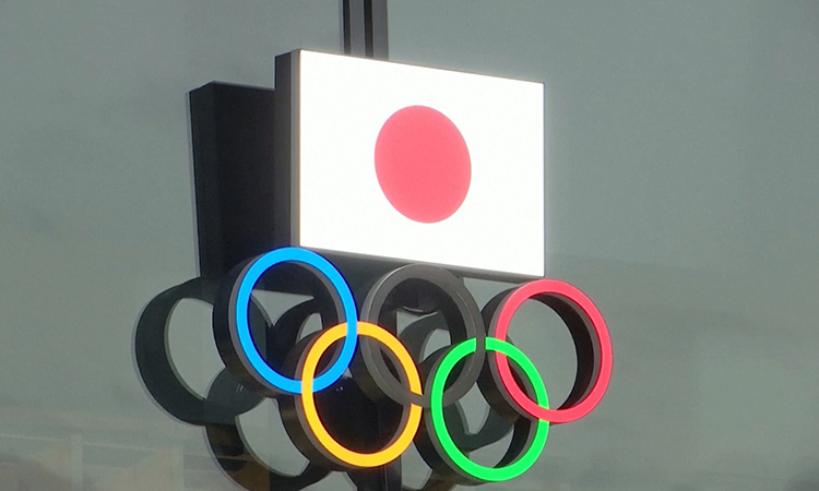 cancelación de los Juegos Olímpicos