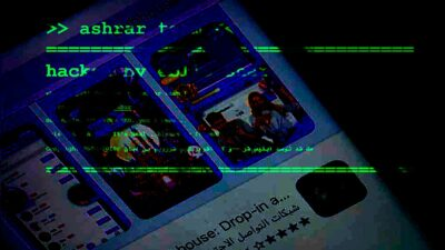 malware clubhouse android