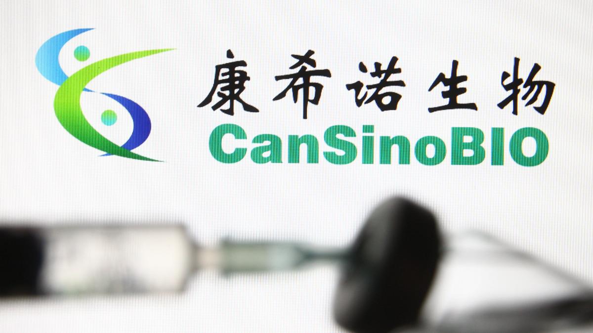 México iniciará aplicación de vacuna CanSino a finales de marzo