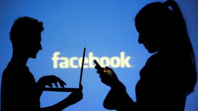 Facebook lanza sección de música