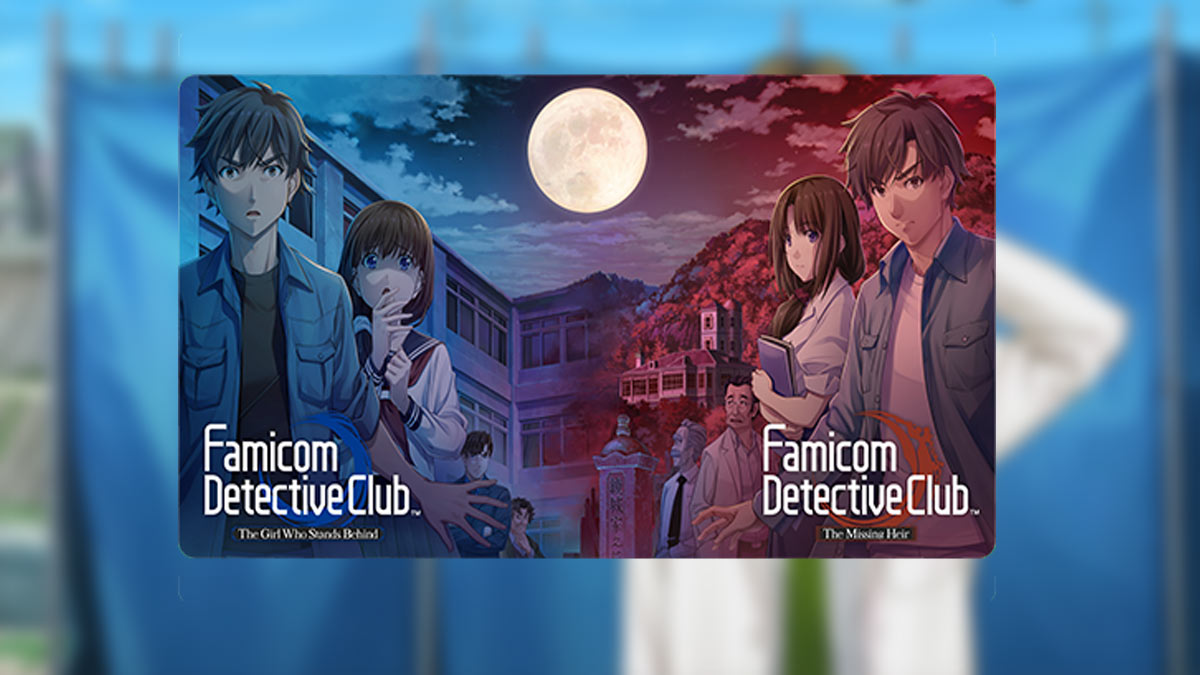 Famicom Detective Club: The Girl Who Stands Behind & The Missing Heir reseña