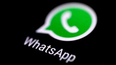 WhatsApp: mensajes de voz ya pueden acelerarse en Android; ve cómo