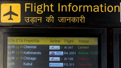 Afganistán: aeropuerto de Kabul suspende vuelos debido a las multitudes