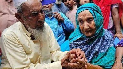 Hombre Bangladesh madre
